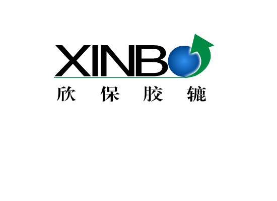 欣保胶辘公司logo设计