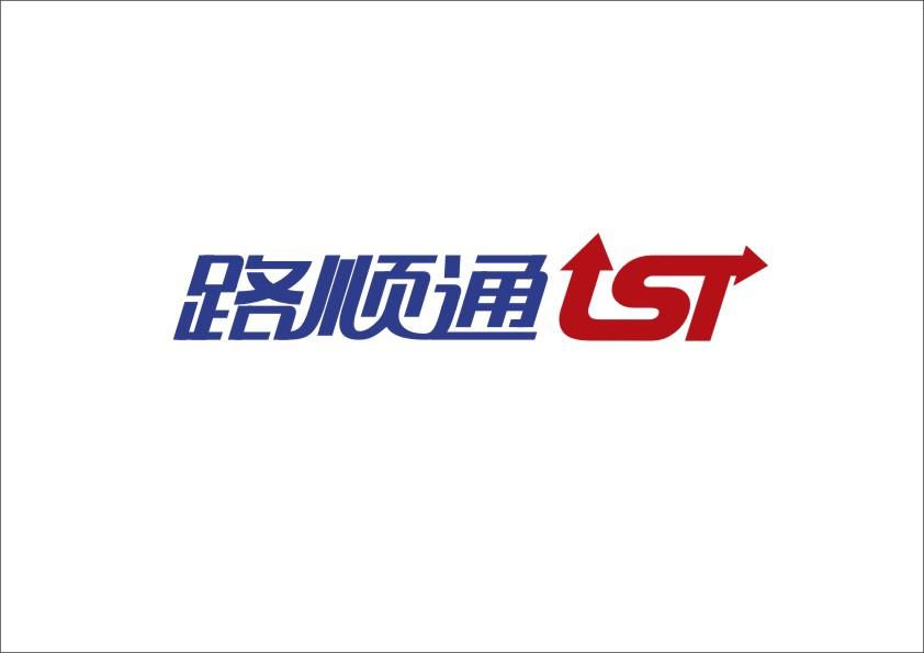 卡车轮胎品牌logo字体设计