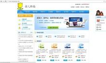 威客服务:[31930] 资讯类网站