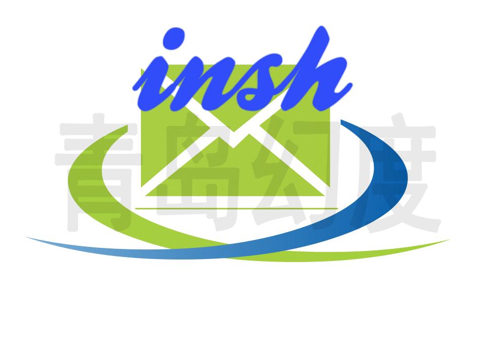 合肥郢上广告传媒logo设计