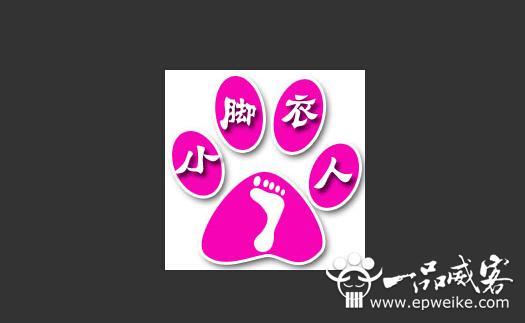 淘宝店标设计制作详细知识 淘宝店标设计制作设置