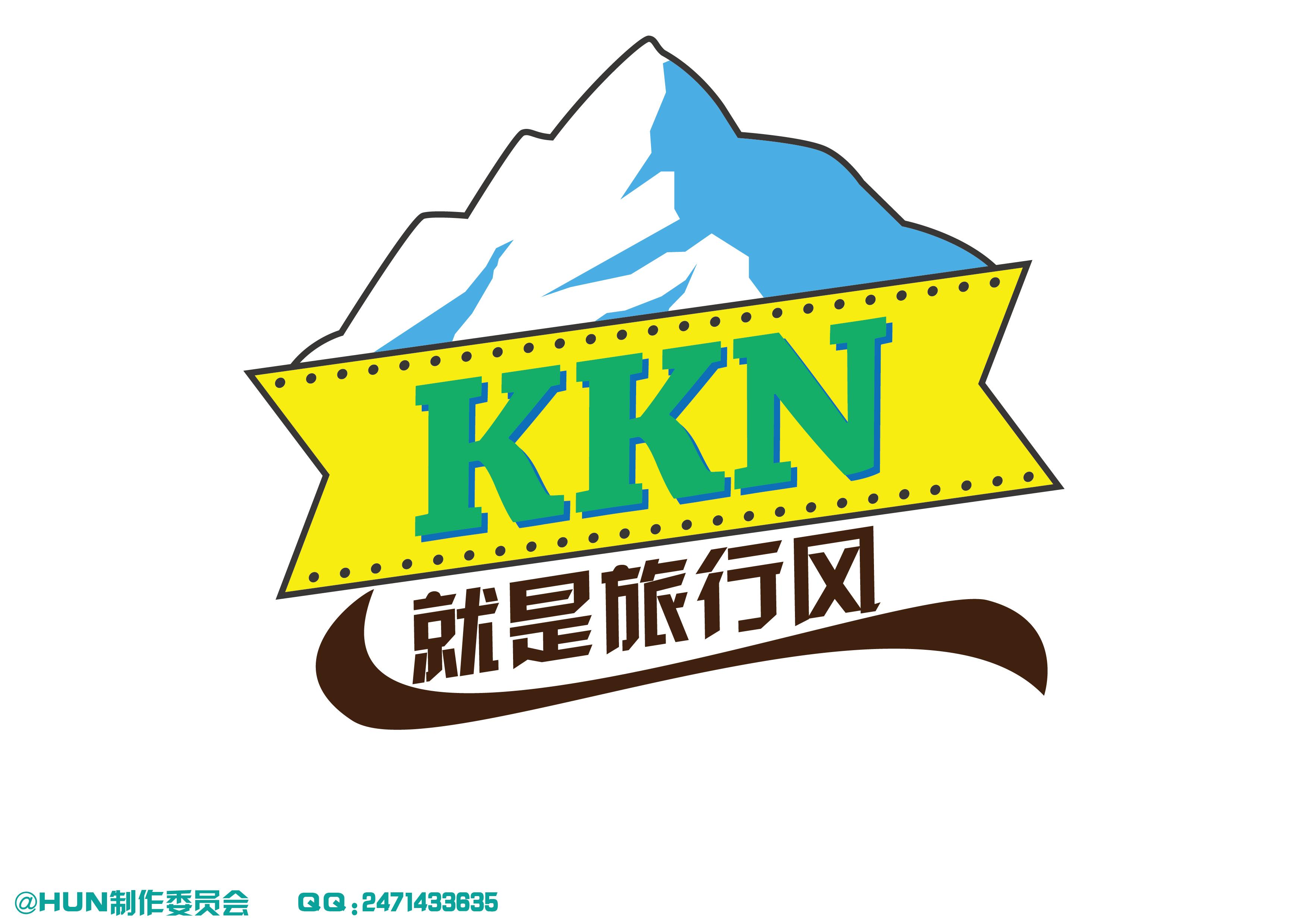 户外旅行潮牌logo设计!