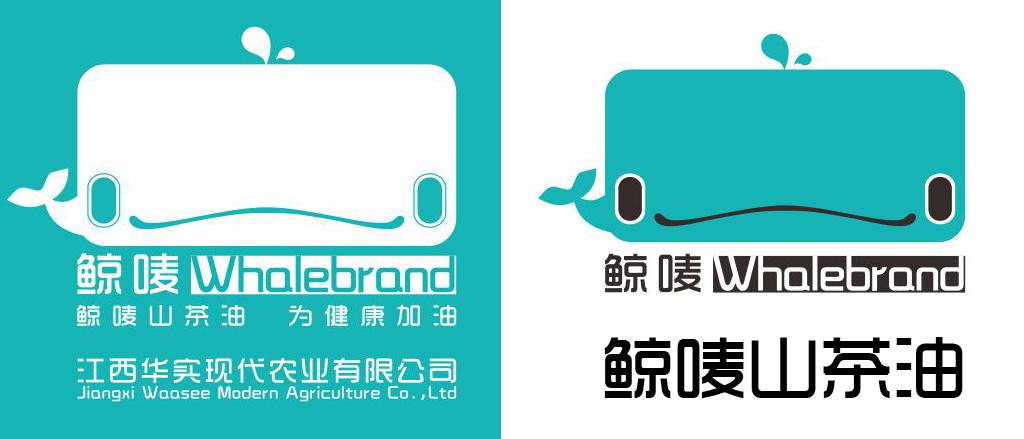 """今后制油的品牌为""""鲸唛山茶油""""(详见附图logo),是不施农药,纯天然压榨"""