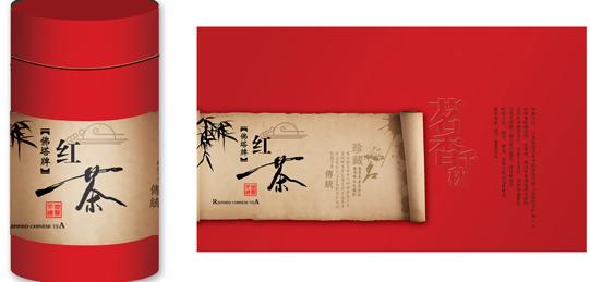 茶叶产品标签设计图片