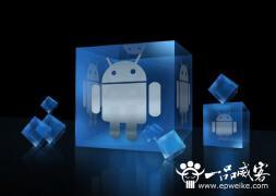 App手机软件开发有哪些内容 App手机应用软件构成部分