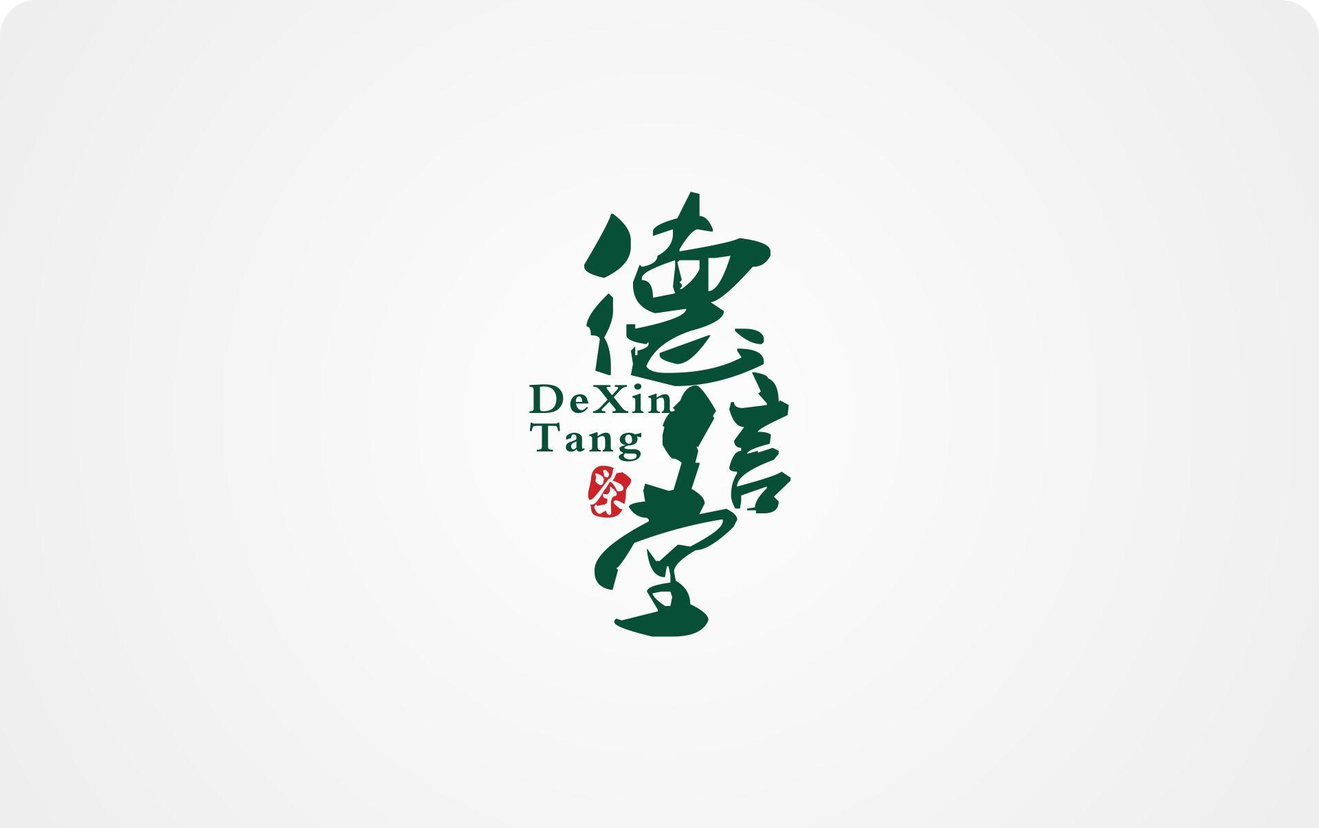 工作室logo设计
