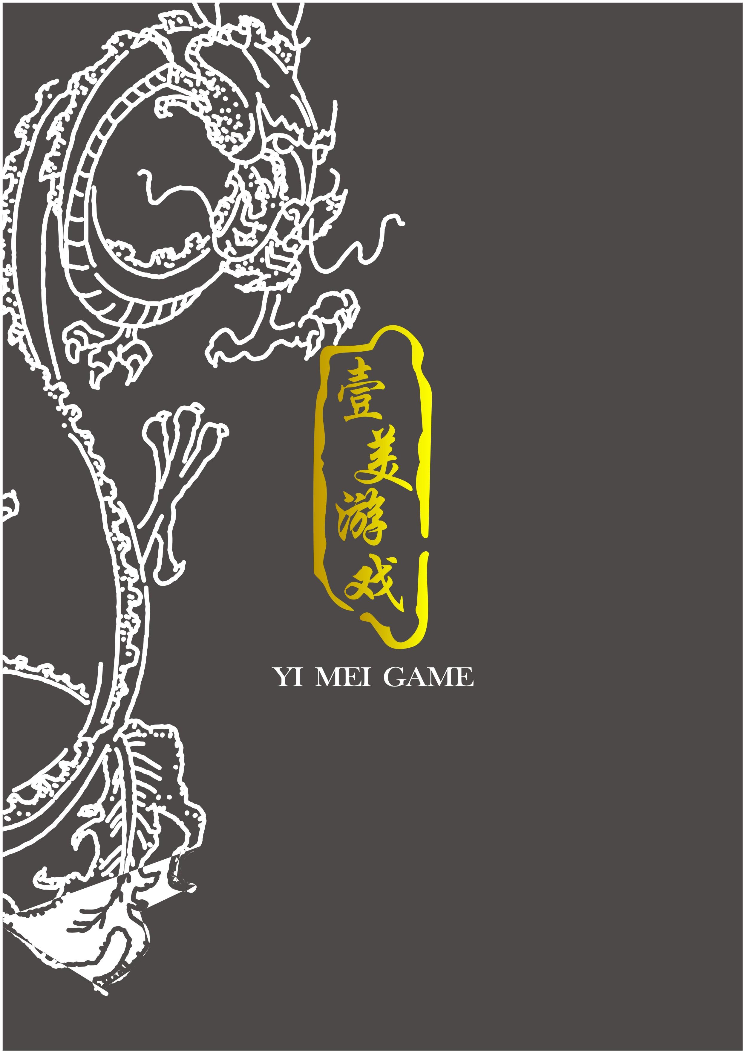 游戏logo设计_logo设计