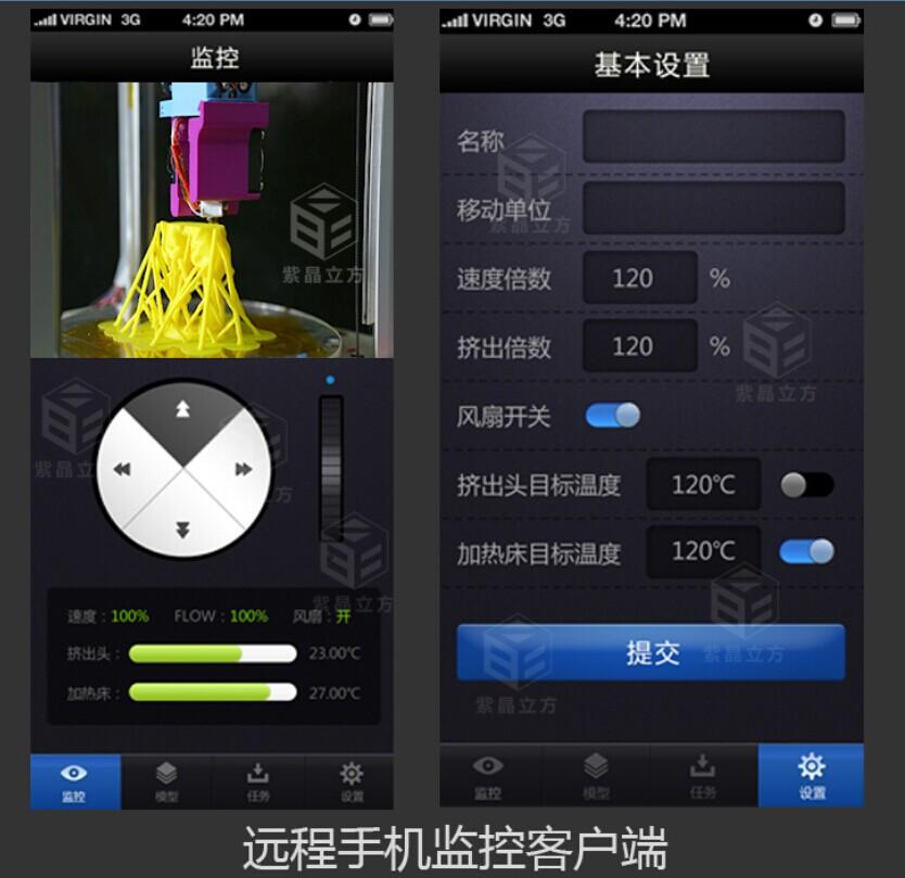 远程监控没有画面_如何用手机查看家中监控系统的实时监控情况,须要哪些步骤 ...