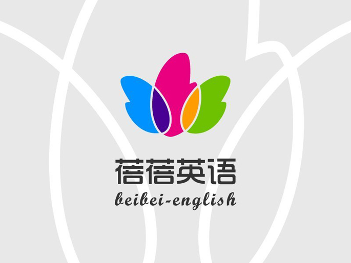 蓓蓓英语logo设计图片