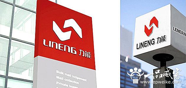 郑州商标logo包装设计时有哪些技巧 郑州商标logo包装设计技巧有哪些