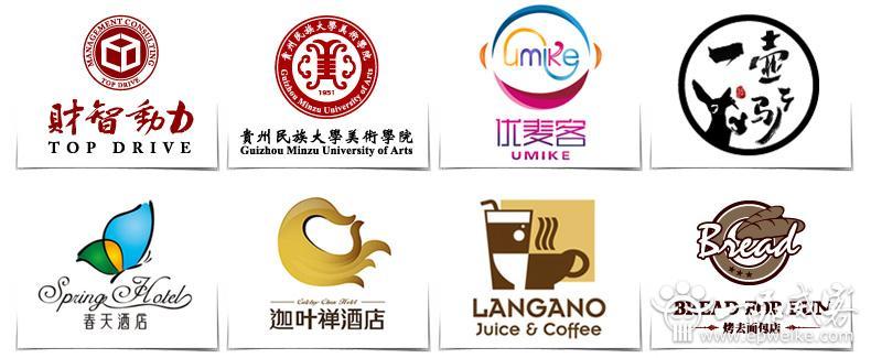 餐饮行业商标logo vi设计 (790x325)-餐饮标志设计图片