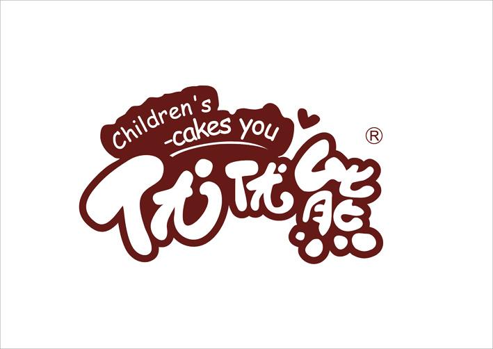 郑州优上好食品有限公司 儿童食品logo