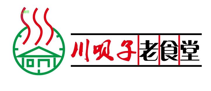 川坝子老食堂logo设计图片