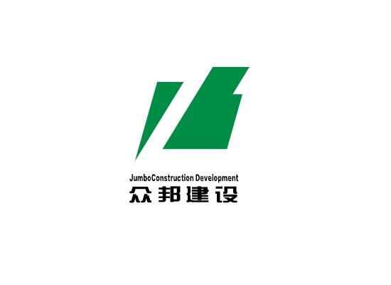 建设发展公司vi设计_logo设计_商标/vi设计_一品威客