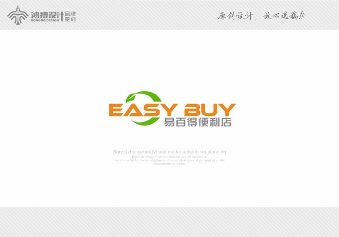 易百得便利店logo設計_mrtyh_logo設計_1195865_一品