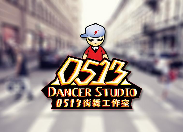 街舞工作室logo设计,整套vi