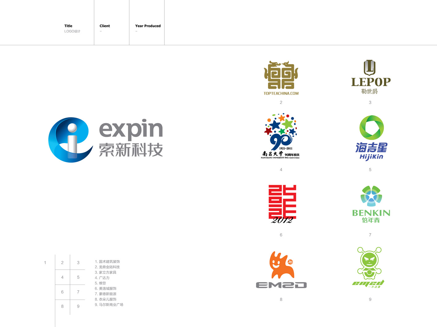 logo设计_帝赞设计工作室案例展示_一品威客网