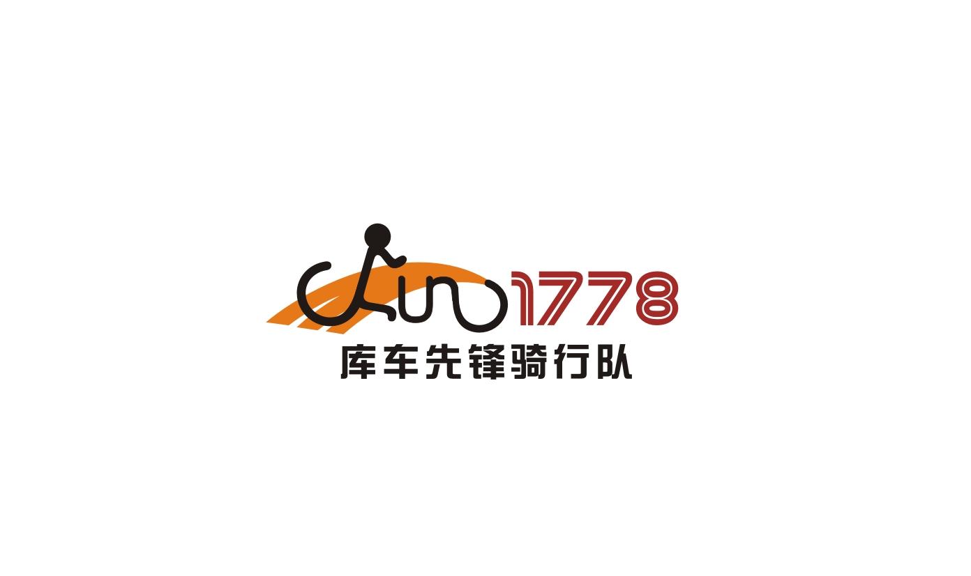 做个自行车骑行队的logo设计
