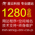 上海网站建设一条龙|网页设计制作|做网站全包|公司企业网站模板