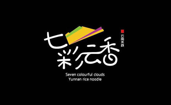 """""""七彩云香""""云南米线logo设计"""