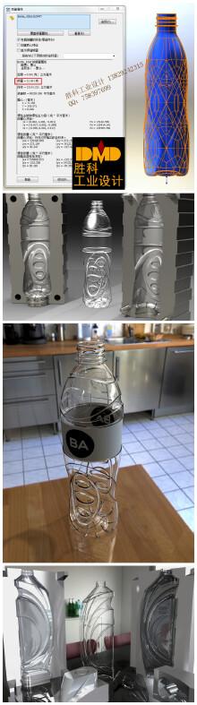 矿泉水瓶、蒸馏水瓶、苏打水瓶、专业设计