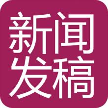 威客服务:[33723] 新闻发稿服务——全国各大新闻网站