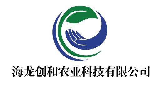 青岛海龙创和农业科技有限公司logo设计