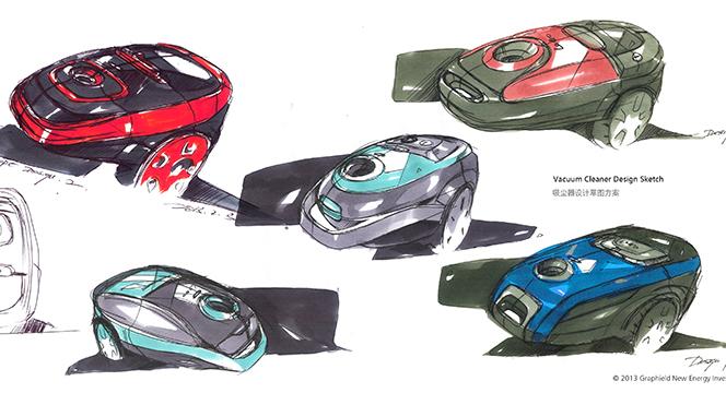 吸尘器设计_无锡万象工业设计有限公司案例展示