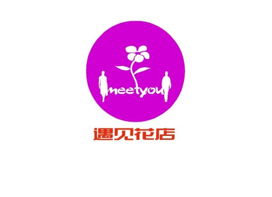 花店logo及应用设计