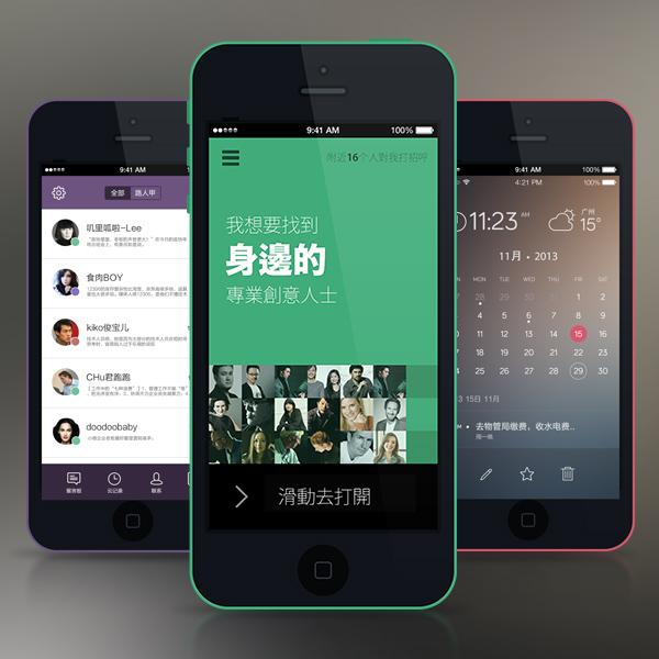 app设计_花老爷之屋案例展示_一品威客网