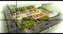 广场景观设计