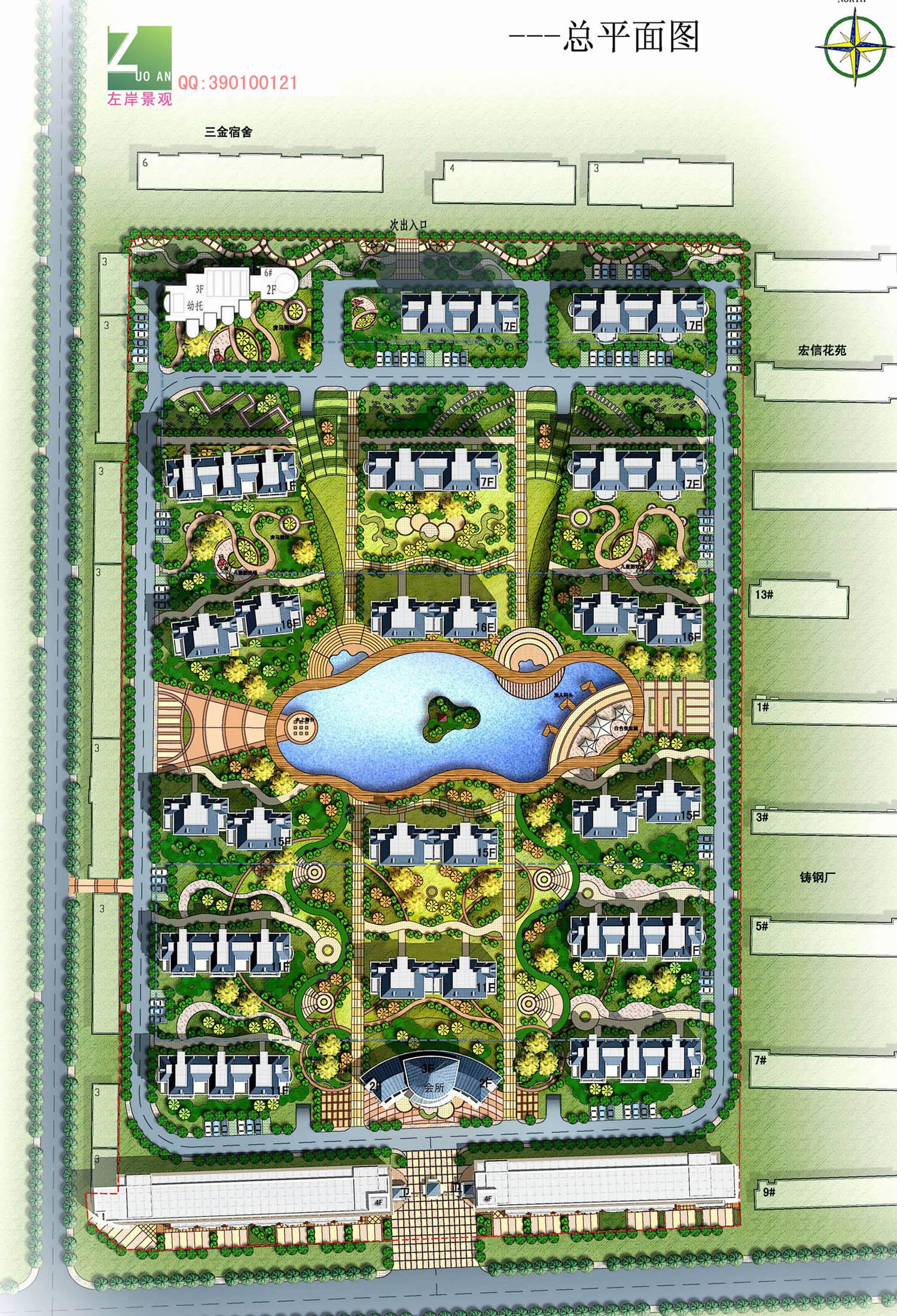 居住区景观规划谁