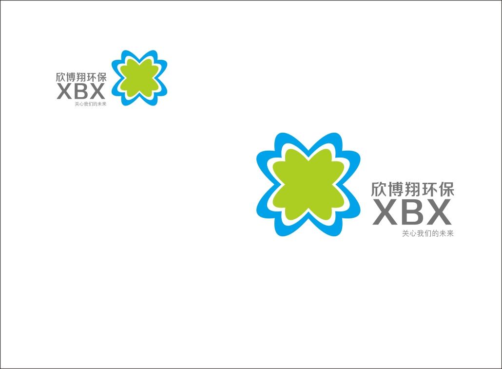 江苏欣博翔环保科技有限公司logo b.jpg(106.42k)
