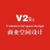商业空间设计Commercial space design