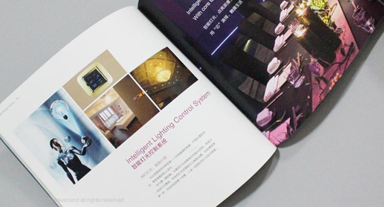 金豪智能家居画册设计图片