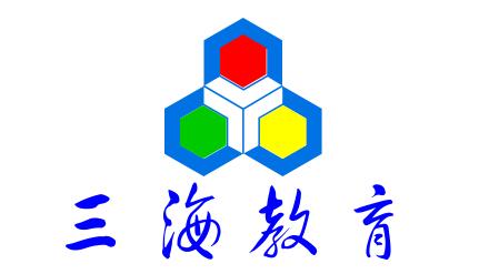 北京三海教育科技有限公司logo设计