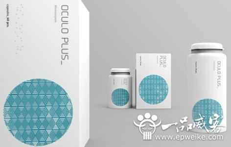 药品的包装装潢设计不应只是程式化的过程,而应该是艺术形式的体现.