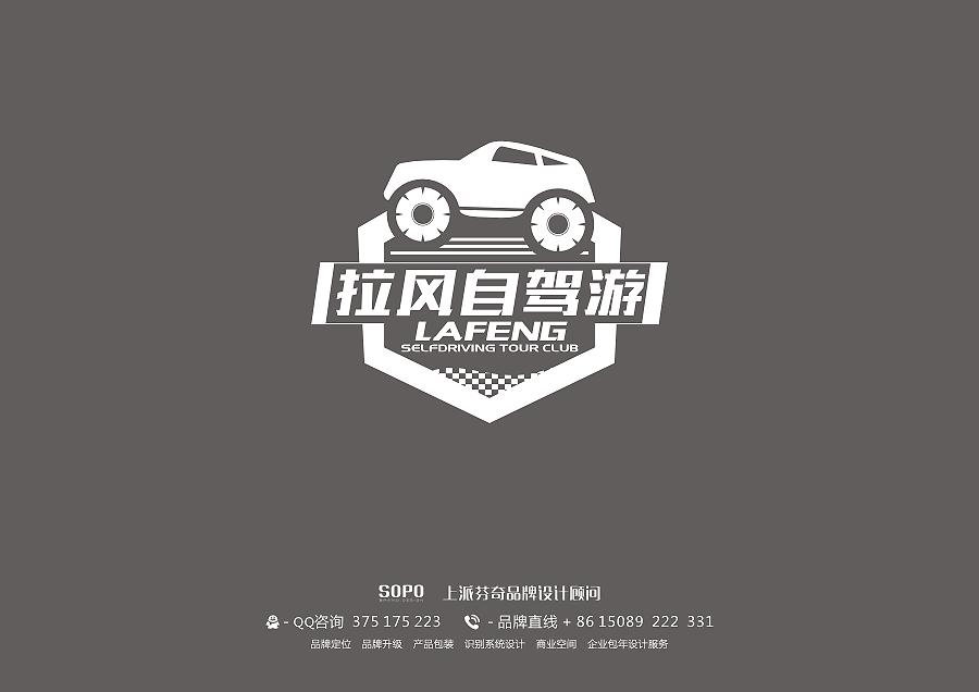 汽车logo设计素材高清图片