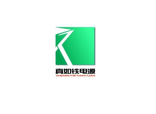电源科技公司的logo设计