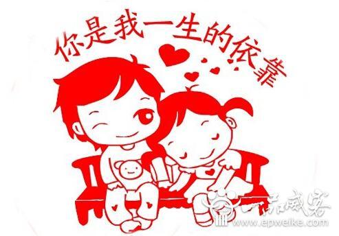 创意婚礼logo设计_优秀logo设计欣赏
