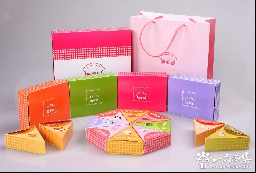 食品包装设计_名片设计模板_ppt设计模板_应用设计