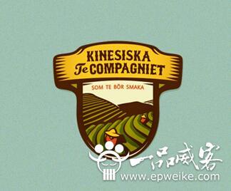 茶叶公司logo设计欣赏_创意公司logo设计