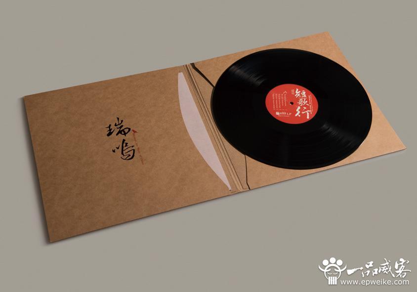 cd音乐产品包装设计思路_音乐光盘封套包装设计制作