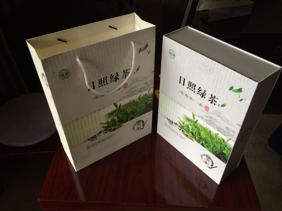 礼品鞋盒包装设计