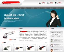 2980元企业营销型/宣传型网站建站一条龙