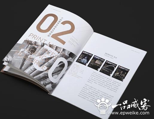 创意企业宣传册设计欣赏图片