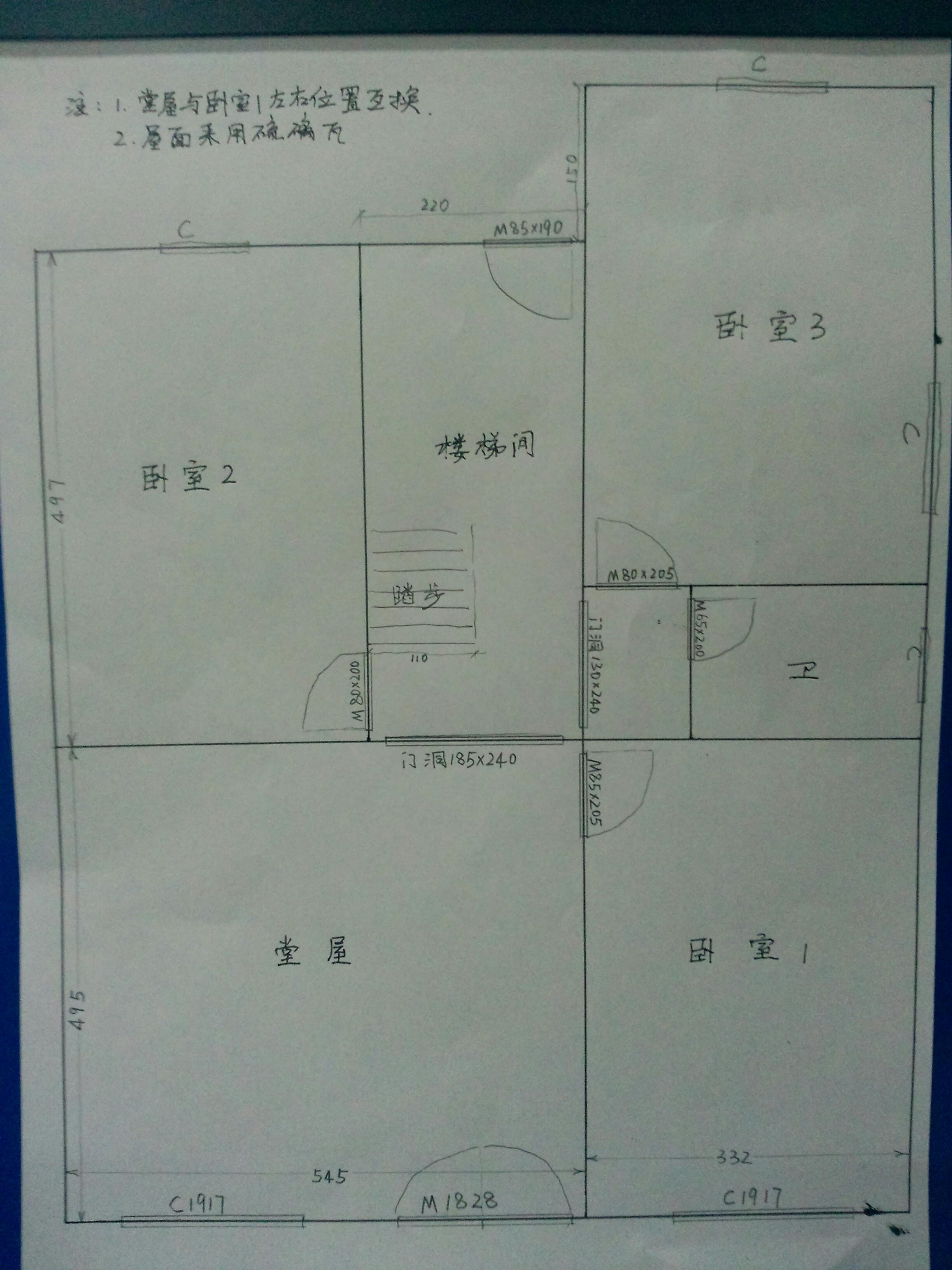 求两层联二农村自建房设计_一品威客网公寓设计任务