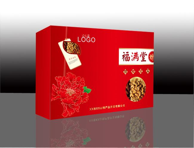 坚果礼盒包装设计