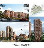 住宅小区 ,建筑设计,规划设计