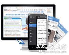 常見的WAP手機網站開發框架_手機網站制作流程如何選擇框架